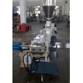 CPE橡胶电缆料造粒机