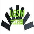 河南郑州六工LG-1401石墨烯,石墨烯纤维复合材料