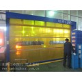 济阳PVC防静电软帘  雷达滑升门