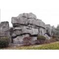 塑石假山施工质量可靠|湖南水龙吟塑石假山服务更完善
