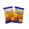 供应呼和浩特奶茶包装袋【饮品包装袋】卷材/卷膜/可拼版;