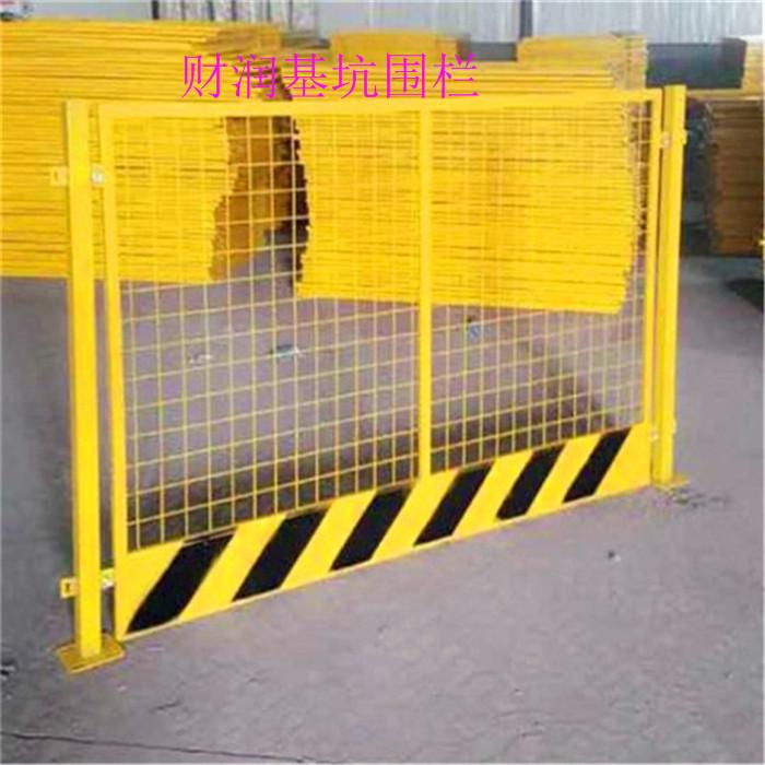 现货施工 基坑临边护栏 施工楼层走廊安全防护栏 建筑基坑
