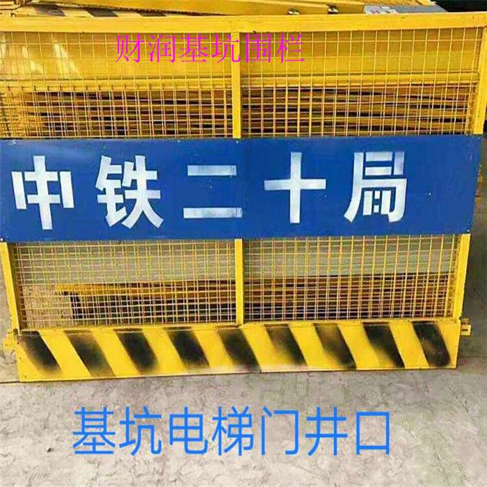 现货基坑护栏 施工护栏厂家 安全护栏价格