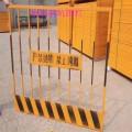 现货基坑护栏 施工护栏厂家 安全护栏价格2