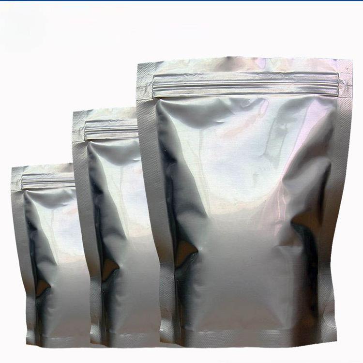 2-硝基苯肼盐酸盐,湖北生产厂家