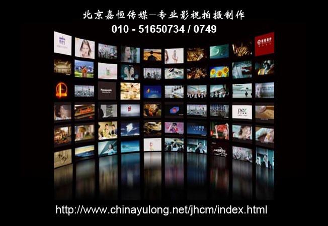 北京年会视频,年会开场,暖场视频,宣传片,广告片,拍摄制作