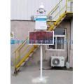 河南CCEP扬尘噪声污染监测仪免费对接环保局0