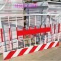 工地基坑护栏 建筑基坑护栏 基坑护栏 基坑临边护栏1