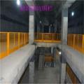 工地基坑护栏 建筑基坑护栏 基坑护栏 基坑临边护栏2