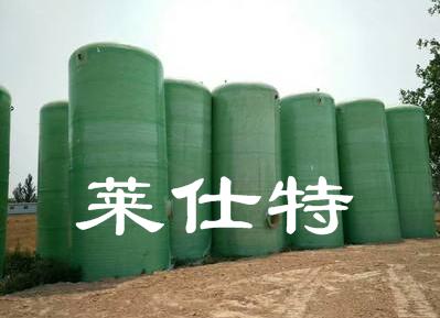 国产品牌 玻璃钢立式储罐 生产厂家