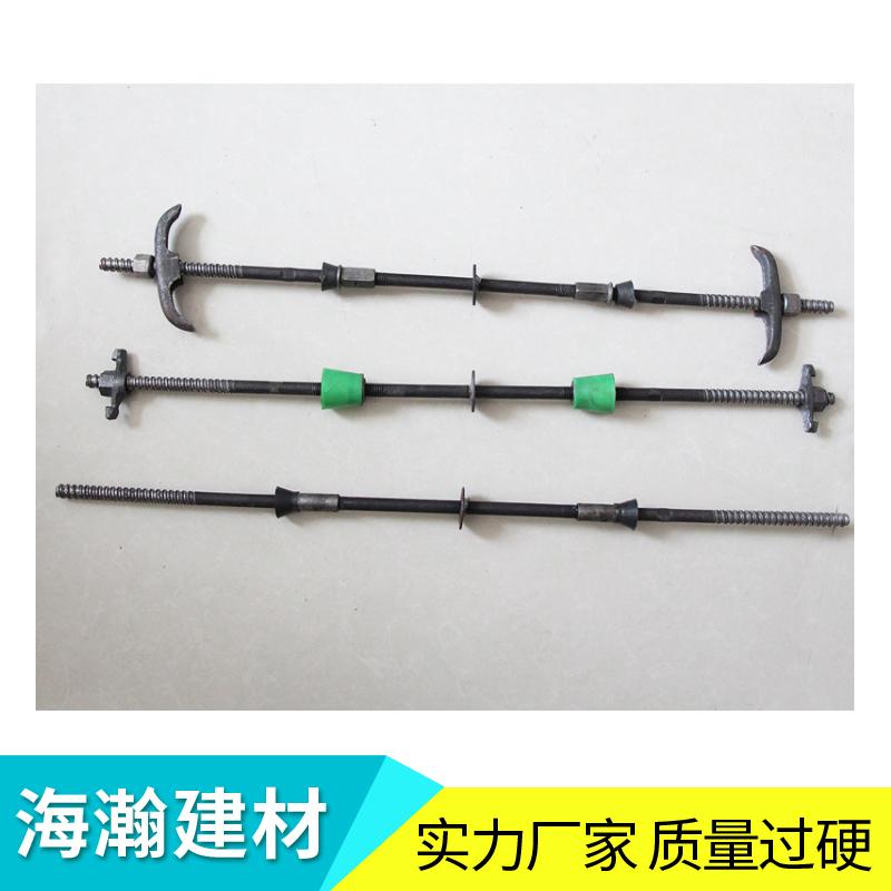 辽阳止水螺杆/厂家直接发货/优质钢材【海瀚建材】