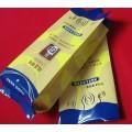 厂家批发咖啡包装袋/自动包装卷材/哈密市金霖包装制品
