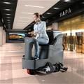 GM-RMINI高美驾驶式扫地机洗地机洗扫一体机0