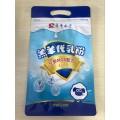 厂家批发奶茶包装袋/咖啡色包装袋/铝箔袋/阿克苏金霖包装厂