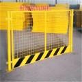 定做基坑防护栏厂家 工地基坑防护网价格 施工基坑围栏现货0