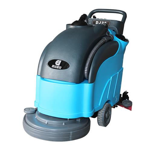 DJ20全自动洗地机厂家物业保洁手推洗地机