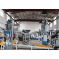 面粉全自动包装码垛生产线 自动包装码垛设备2