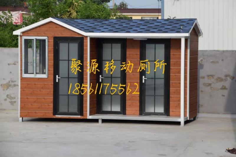 聚源户外卫生间移动厕所公厕环保洗手间淋浴房室外工地家用集装箱
