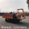 四川和丰厂家直销HF21型10吨可自卸履带运输车