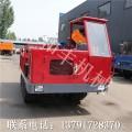 济宁和丰履带式翻斗车HF-6型工程运木头车行走方便