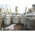 化工厂炼油厂水泥厂制药厂发电厂?#26085;?#20307;回收专业拆除