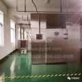 中联热科葡萄烘干空气能热泵烘干设备厂家直销价格实惠质量优