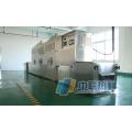 中联热科鸡眼草烘干设备空气能热泵效率高节能环保