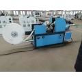 厂家直销手帕纸机  迷你纸巾生产设备  手帕纸加工机械