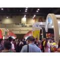河北食品机械设备展会2020年