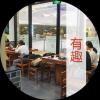 四川御膳老爹餐饮管理有限公司,一家专业致力于成都鱼火锅、酸菜