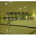 北京海格迪森,質量有保證無機預涂板公司,隧道地鐵系列產品及服