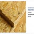 歐松板   建筑一級/松雜木 歐松板