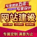 廣東雙語網站建設價格