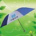 茂名雨伞厂 定制-中国建筑雨伞 茂名百欢雨伞厂 太阳伞厂