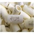 干氣密封精密濾芯200-35-BX E716廠家(順達)