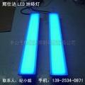 LED长条地砖灯定制