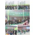 2020郑州木质/石材/陶瓷板材展览会 参展补贴处