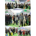 2020郑州油漆涂料展览会 参展补贴处