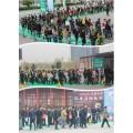 2020郑州油漆涂料喷涂设备展览会 参展补贴处