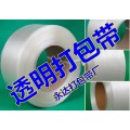东莞透明打包带厂,生产总厂