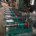 浓浆泵生产厂家