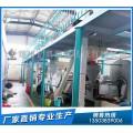 山茶籽榨油机,茶油生产线,力荐企鹅牌gk11
