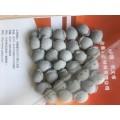 冶金輔料鋁灰球脫氧劑鞏義金泰