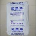 EVAUE630台湾台聚-压塑成型(发泡)