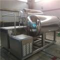 海参专用冷冻干燥机加工