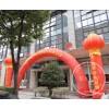 杭州最专业施放气拱门的公司厂家