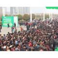2020郑州建筑装饰材料展览会 权威发布
