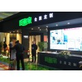 2020郑州建筑装饰展览会 权威发布