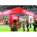 2020郑州uv板展览会 权威发布