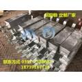 鋅合金陽極 機械設備防腐專用